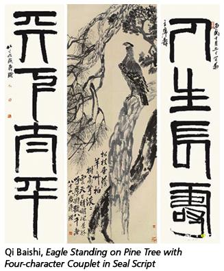 Qi Baishi,