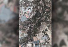 "Fu Baoshi, ""The Song of the Pipa Player"""